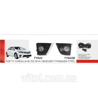 Противотуманные фары Vitol TY-642-W Toyota Corolla 2013- эл.проводка
